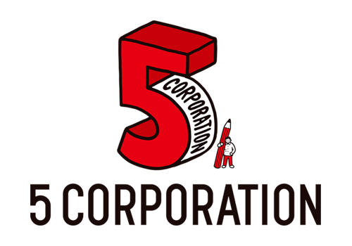 5コーポレーション