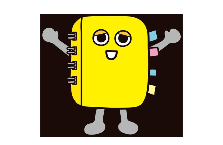 勉強ノートをシェアするアプリ NOTE SHARE