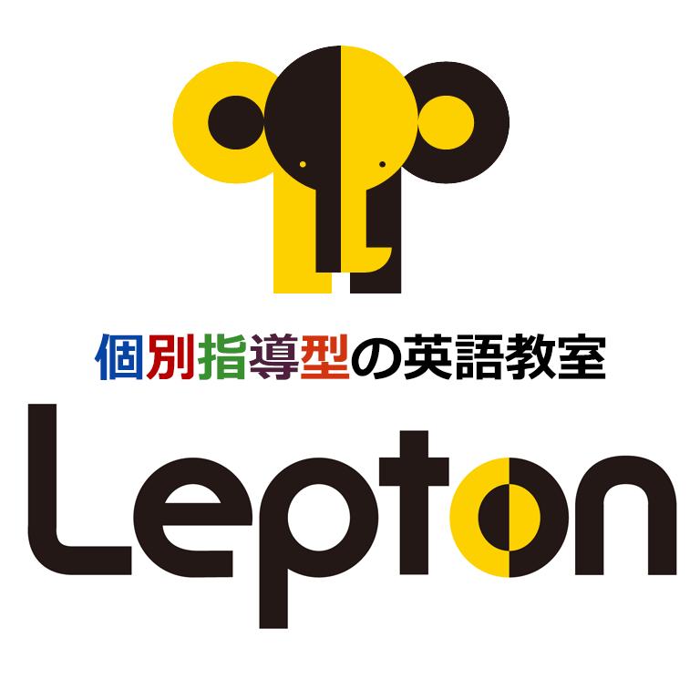 個別指導型英語教室Lepton(レプトン)