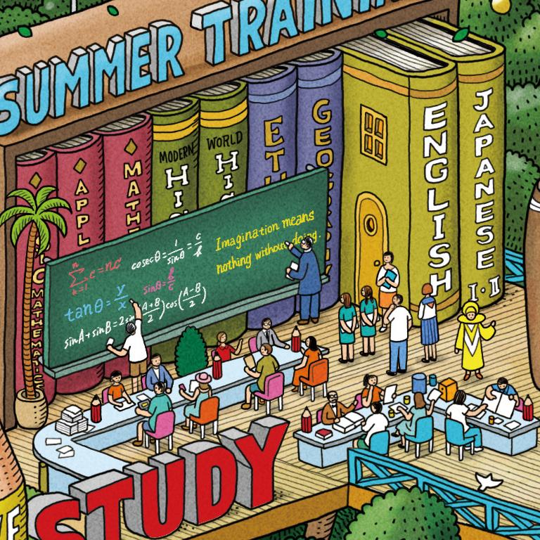 5-Daysの夏期講習