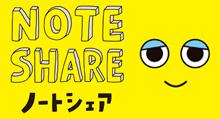noteshare