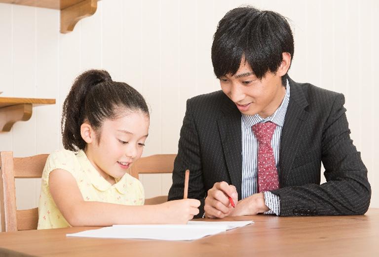 家庭教師生徒募集