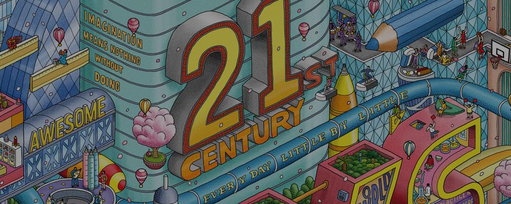 21世紀を生き抜く力